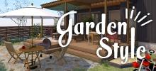 ガーデンスタイル特集